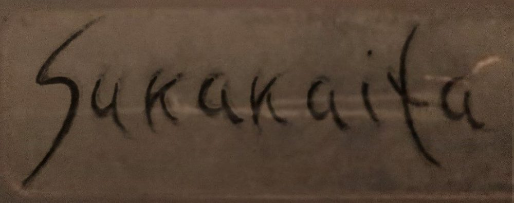 cropped-cropped-cropped-logo-con-SFONDO-SPECCHIO-1.jpg
